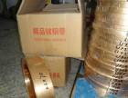 C17200铍铜带厂家 进口铍铜带价格 铍铜带零售