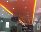 首山大道与中心路交叉口 酒楼餐饮 商业街卖场
