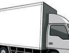 泰安跑腿代办代送代收代发服务;泰安跑腿大小包长短途
