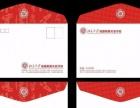 pvc卡、磁条卡、异性卡、会员卡、优惠卡