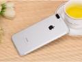 成都办理苹果7PLUS手机的分期付款 哪家公司好