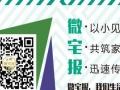 宅急送浙江分公司加盟投资金额 10-20万元
