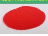 昆山铂斯蒂公司专业供应各种型号规格尼龙砂 尼龙粒