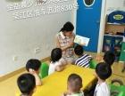 金益晨早教让学前儿童养成良好的生活习惯