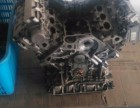 高价高价回收汽车新旧件 电子件 拆车件