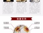 海硕陶瓷全国诚招加盟商代理商