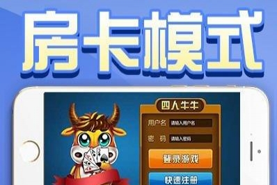 晋城开发330农场理财游戏电玩城qi牌大灌篮游戏