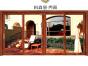 佛山高端门窗招商代理-科森堡门窗品牌加盟