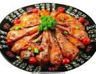 干锅鸭头加盟费多少钱