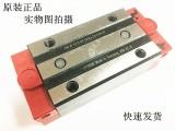 供应施耐博格滑块直线导轨汽车 机械设备专用
