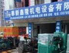 专业柴油发电机出租