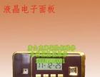 唐山虎牌保险柜销售与售后维修电话
