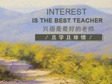 津南美术素描培训班,素描色彩,高考美术周末班