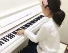 钢琴一对一 一对二精品课程一个月免费试学