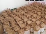 2.5KG大米包装袋 纸制品 牛皮纸袋 礼品袋包装袋