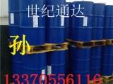 日本进口1,4丁二醇山东总代,库房现货销售,量大从优