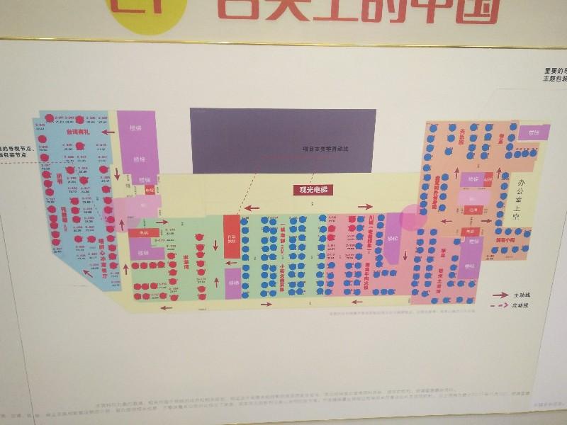 宁波纯餐饮商城火热出售!