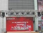 北京年会以策划 年会现场布置 年会用品租赁庆典用品