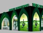 衡阳企业展厅 售楼部临时展厅 专业展厅设计 展厅设计装修