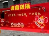 春节氛围设计策划布置就找福州乐达文化