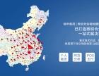 湖南翰申集团分公司火热招募中 快卡网贷支付技术