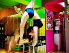 阿克苏舞蹈培训 年薪百万主播选择的才艺舞蹈学校 钢管舞爵士舞