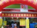 适合做便利店的位置转让/深圳公明区
