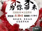 上海付临门500台直签一级代理商分润置顶W12+2