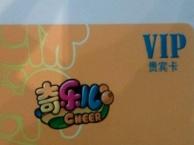 国贸360奇乐儿童乐园游乐场卡