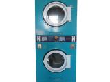 上海格利特自助投币双层烘干机商用自动化设备