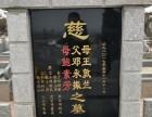 鹤壁新区青龙岗公墓