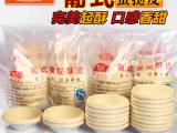 批发蛋挞 蛋挞皮 葡式蛋挞皮生产厂家 带锡纸 207型号机器蛋挞