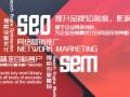 河南网站建设微信小程序开发施工管理系统开发