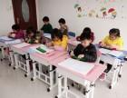 重庆哪里有专业的珠心算培训学校