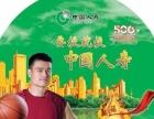 中国人寿信宜支公司