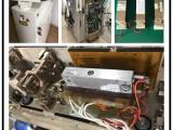 广州欣贝专业提供钬激光维修Lumenis科医人钬激光维修