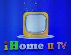 日本网络卫星电视充值爱家IHOME IPTV