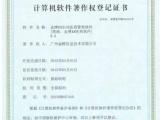 广东江西软件品牌医药软件金博医药管理系统