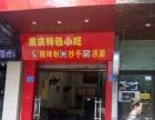 福清玉屏商业街卖场生意转让