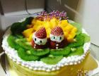 新都DIY手工巧克力,蛋糕。节日礼物,生日礼物20