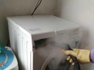 布吉深度清洗(饮水机油烟机空调冰箱洗衣机电热水器)