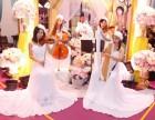海南艺国婚礼婚庆庆典演艺团 价格远低于同类演绎公司