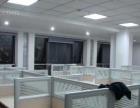 吊顶隔墙石膏板轻钢龙骨,专业办公室打隔断