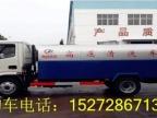 义乌高压清洗车/6方高压清洗车销售点