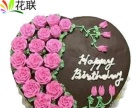 送淇滨区山城区鹤山区浚县淇县鹤壁蛋糕店生日祝寿蛋糕