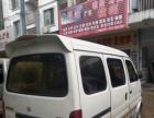 长安长安之星2006款 1.0L 手动(国Ⅲ)-自家用车转让长安