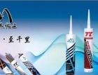 许昌亚华胶业出售各种玻璃胶和建筑密封胶