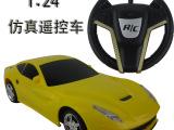男孩生日玩具 儿童遥控车124彩盒装 带灯光电动玩具汽车赛车批发