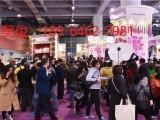 2021广州春季美博会-2021年3月份广州美博会具体时间