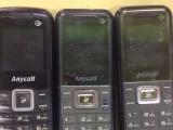 三星B309 电信按键手机
